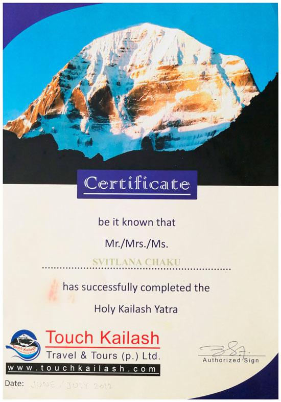 Сертификат по косметологии Holy Kailash Yatra