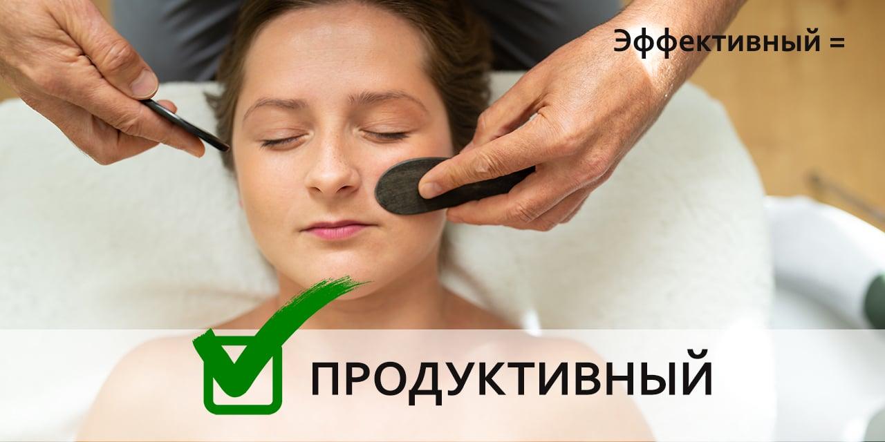 эффективный массаж лица в киеве