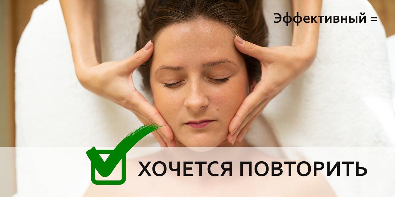 эффективный массаж в колибри