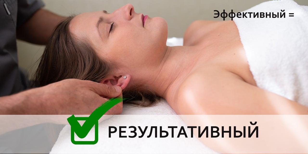 виды эффективного массажа