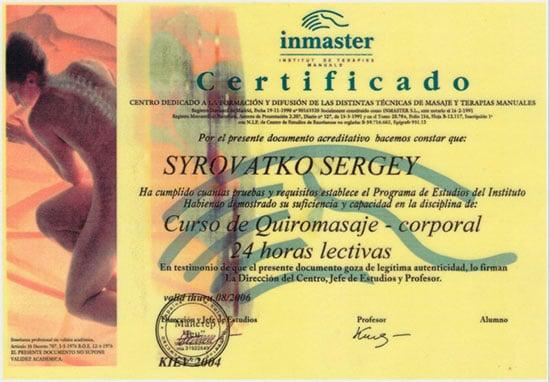 Сертифікат масажиста Сироватко Сергій 03